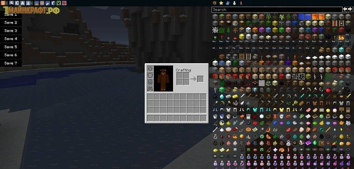 Тумани итемс minecraft 1.5.2