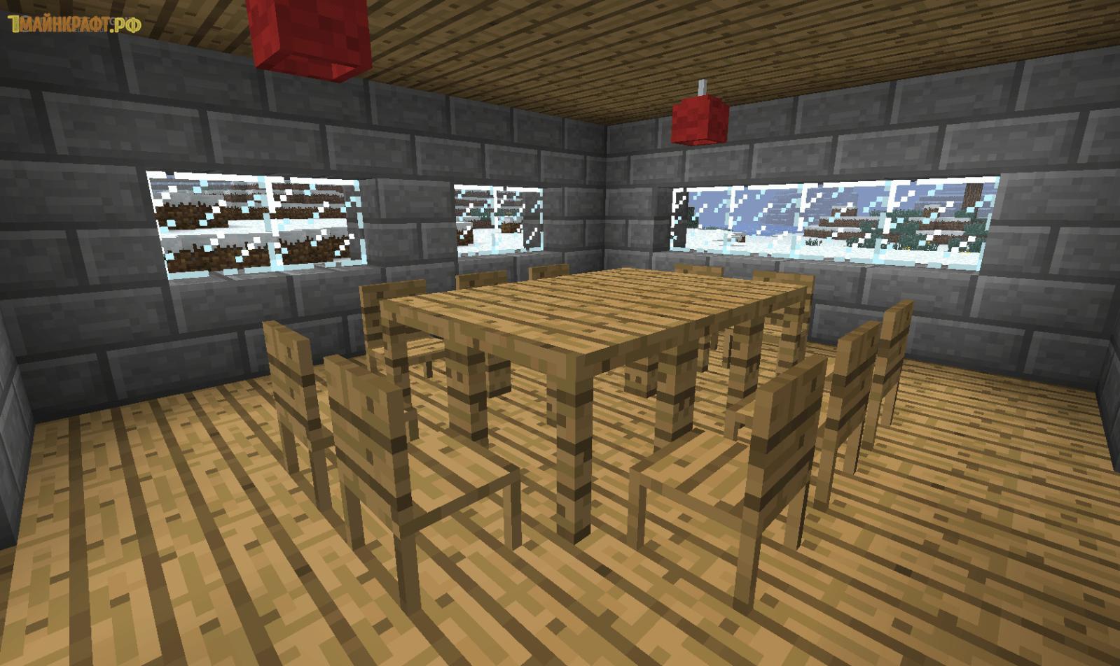 Jammy furniture mod 1.8.1