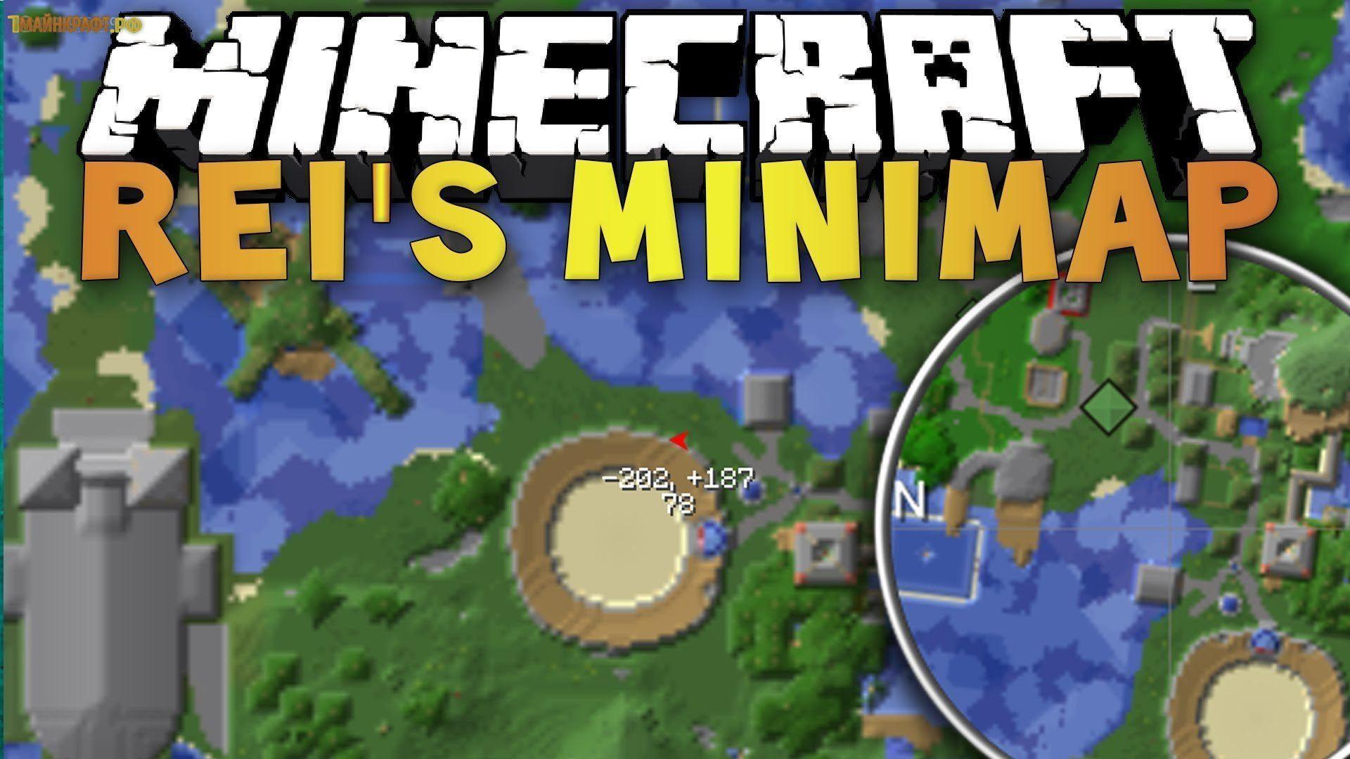 Скачать Rei's Minimap Mod для Minecraft [1.7.10]