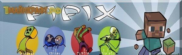 Pipix для майнкрафт 1.8.1