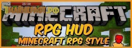 RPG-Hud для майнкрафт 1.7.10 (новый интерфейс)