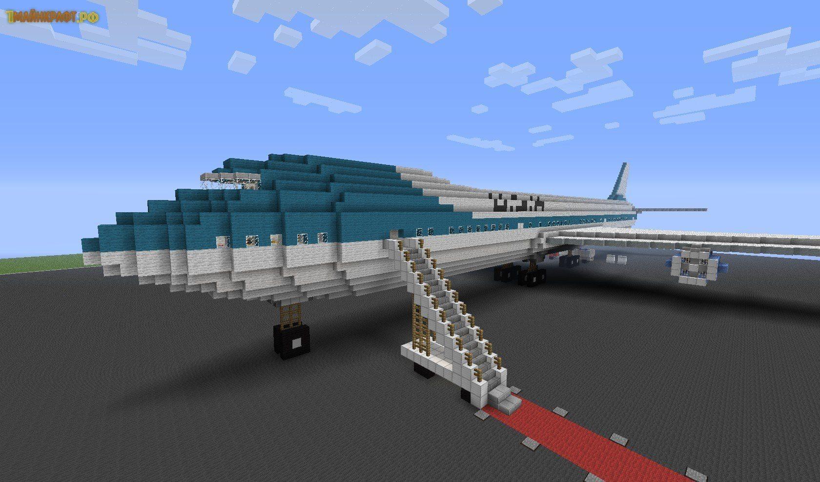 download free Minecraft Pe Plane Map California