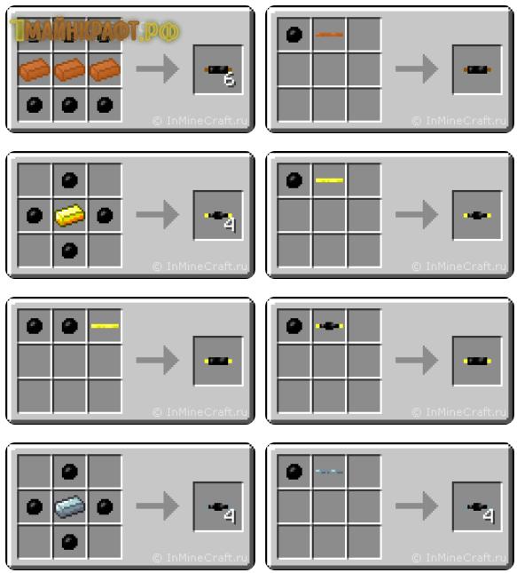 все крафты в моде industrial craft experimental на майнкрафт 1.7.2 #6