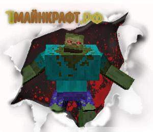 Мод на мутантов на майнкрафт 1.7.2 - Mutant Creatures