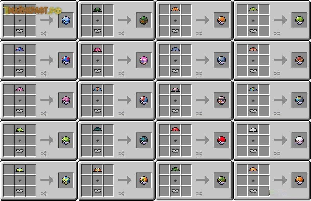Скачать мод на крафт предметов для minecraft 1.7.10