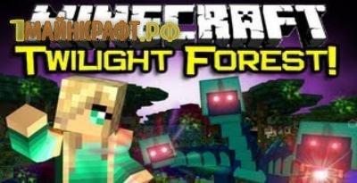 Мод сумеречный лес для minecraft 1.7.2 - Twilight Forest