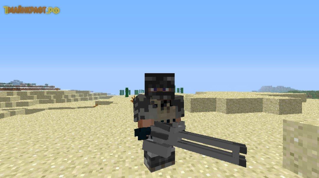 Майнкрафт мды на оружия