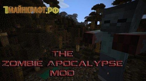 Мод на зомби апокалипсис для майнкрафт 1.5.2 / The Zombie Apocalypse 1.5.2