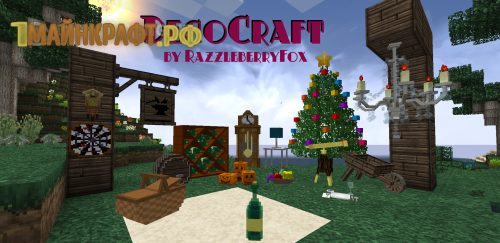 DecoCraft для minecraft 1.7.2 - мод на декорации в майнкрафт