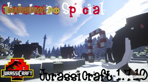 Мод на динозавров в майнкрафт 1.7.10 - JurassiCraft