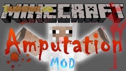 Amputation mod мод на ампутацию конечностей minecraft 1.7.10