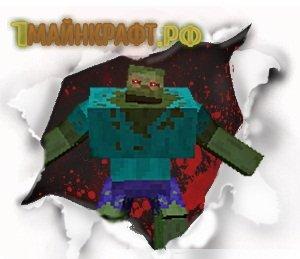Mutant Creatures - мод на мутантов на майнкрафт 1.7.10
