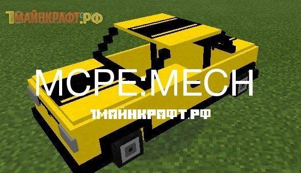 Мод на самолеты, танки, оружие для Minecraft 1.7.2 скачать ...