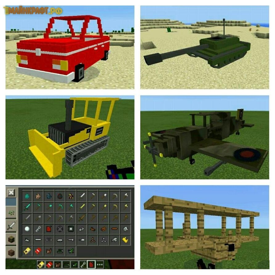 Моды на Майнкрафт (Minecraft) 1.8.9
