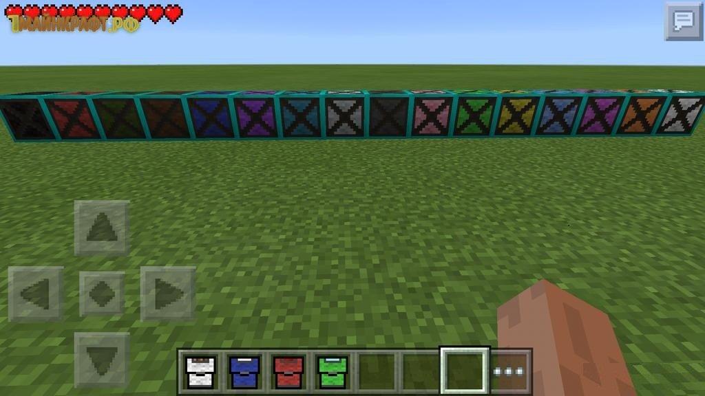 Скачать моды для Minecraft PE 1.0.5, 1.0.4, 1.0.0, 0.17.0 ...