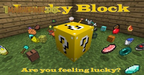 Lucky Block minecraft 1.7.10 - лаки блоки