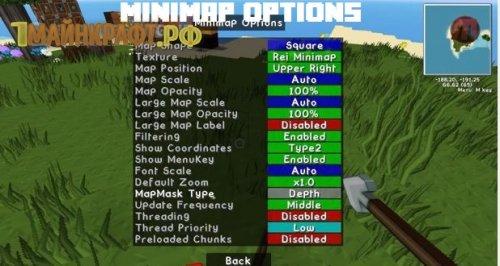 Мод на мини карту для майнкрафт 1.8 - Rei's Minimap