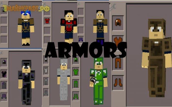 скачать мод на майнкрафт 0.10.5 на броню и мечи #4