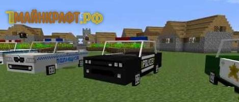Мод на машины для майнкрафт 1.8 - машины в minecraft