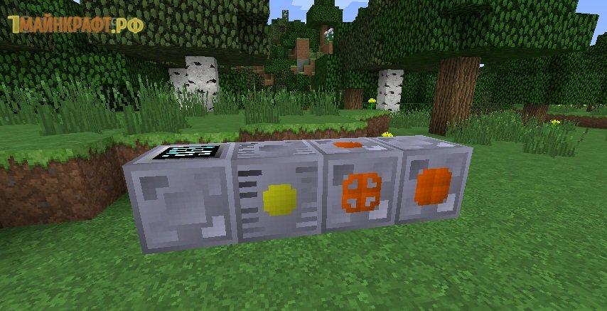 скачать сборку сервера майнкрафт 1.7.10 #11