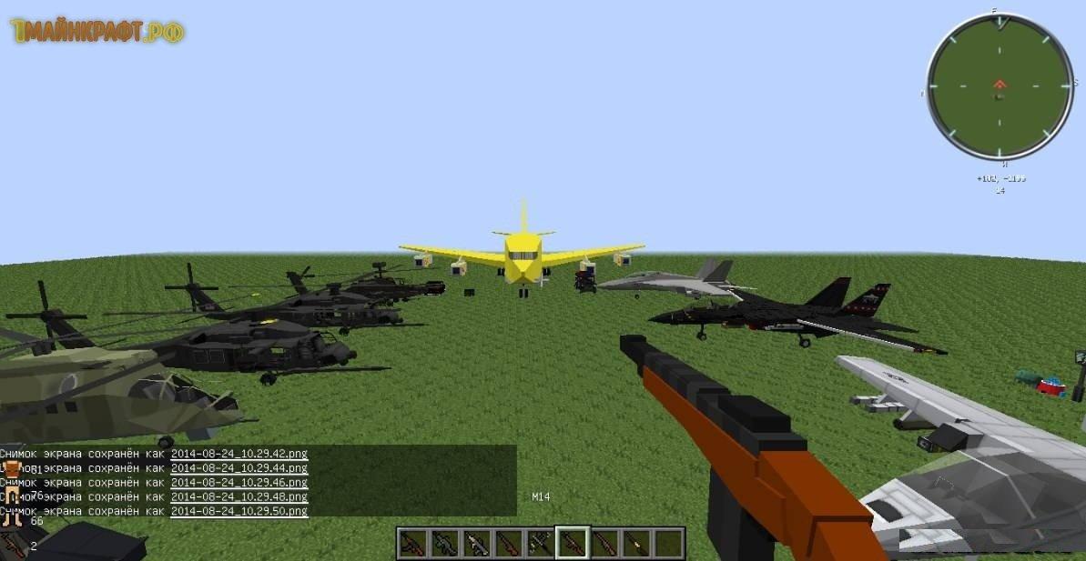 Скачать бесплатно Minecraft 1.5.2 с установленным Forge на ...