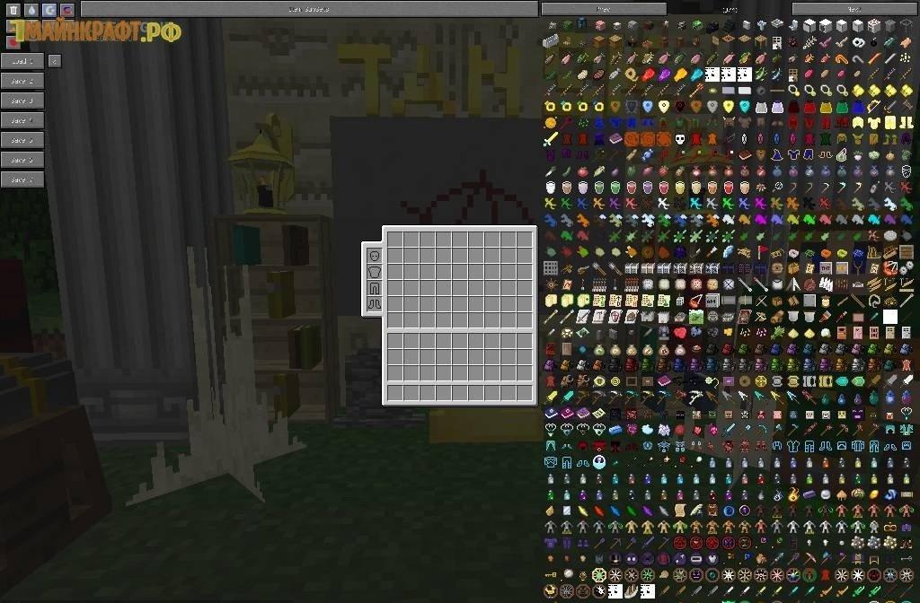 Клиенты Minecraft, скачать клиенты с модами