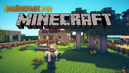 minecraft 1.7.10 сервер готовый скачать