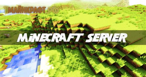 Готовый сервер для minecraft 1.5.2 с плагинами