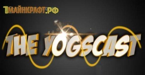 Скачать сборку Yogcast minecraft 1.6.4 (246 модов)