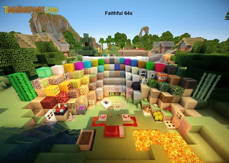 Faithful 64X64 Для Minecraft 1.7.5