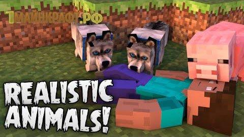 Мод на реалистичных животных для майнкрафт 1.7.10 (Realistic Animals)