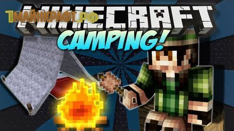 Camping мод для майнкрафт 1.7.10 - палатки, костры и т.д.