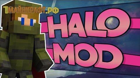 Мод Halo для майнкрафт 1.7.10