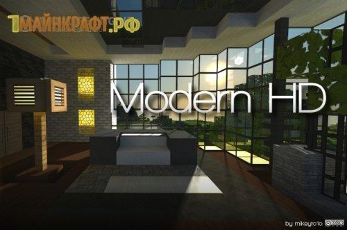 HD текстуры для майнкрафт 1.8.8 - Modern HD [64x]