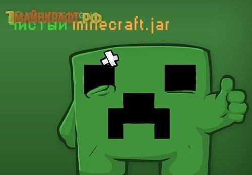 Скачать minecraft.jar