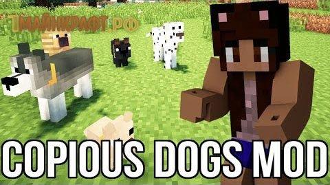 Copious Dogs для майнкрафт 1.7.10 - мод на собак