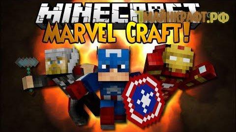 Мод на супергероев для майнкрафт 1.7.10 - Marvel Craft