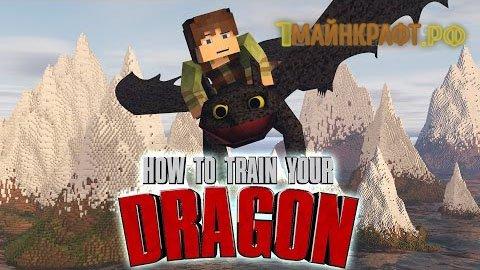 Мод как приручить дракона для minecraft 1.7.10 - How to train your dragon
