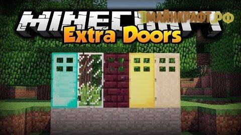Мод на новые двери minecraft 1.7.5 - Extra Doors