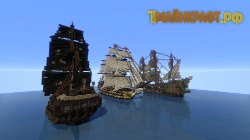 Карта пиратские корабли для майнкрафт - Pirate of the Caribbeans