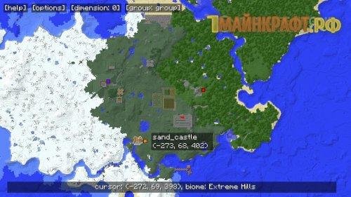 MapWriter для майнкрафт 1.7.2 - карта