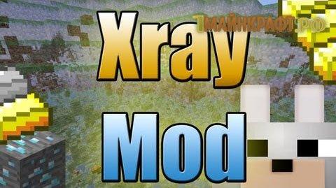 Чит X-Ray для minecraft 1.8.1