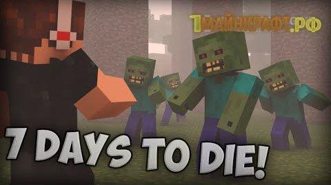 Мод на зомби апокалипсис для minecraft 1.7.10 - 7 Days To Die