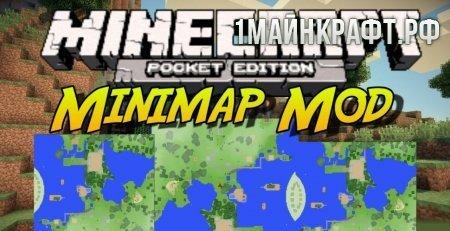 Мод на мини карту для майнкрафт пе 0.12.1 - Minimap