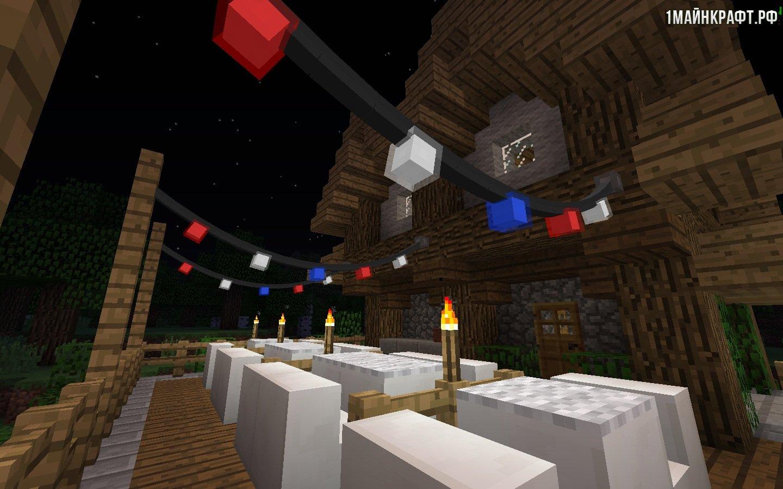 Скачать мод динамическое освещение для minecraft pe