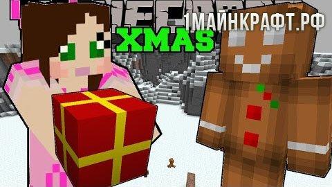 Мод на Новый год для майнкрафт 1.8 - The Spirit Of Christmas