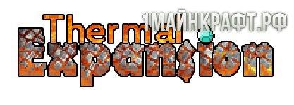 Мод Thermal Expansion для майнкрафт 1.7.10 - техника, механизмы и т.д.