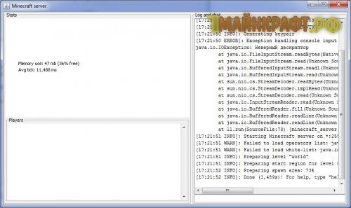 Скачать готовый сервер майнкрафт 1.8 с плагинами bukkit настроенный