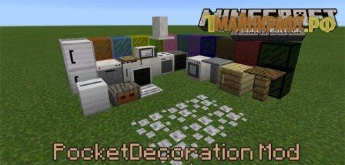 Мод на декорации для майнкрафт пе 0.13.0 - PocketDecoration