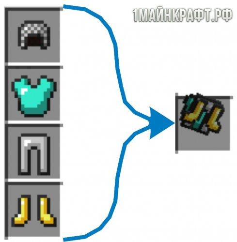DivineRPG - мод, добавляющий много от РПГ [1.7.10|1.6.2]